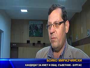 НФСБ с твърда решимост за справяне с незаконните гета