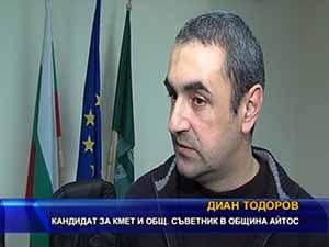 НФСБ с пробългарски послания и ангажименти