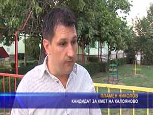 Разделят двора на детската градина жителите в неведение