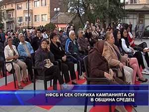 НФСБ и СЕК откриха кампанията си в община Средец
