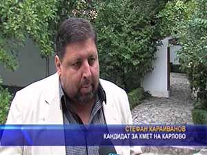 Стефан Караиванов предостави уникални документи, свързани с родственика му Васил Караиванов