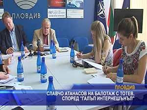 "Славчо Атанасов на балотаж с Тотев, според ""Галъп Интернешънъл"""