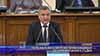 ГЕРБ наложи компрометиран кандидат за конституционен съдия