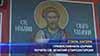 Православната църква почита св. Игнатий Старозагорски
