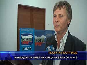 НФСБ представи кандидатите си за кметове и общински съветници за община Бяла