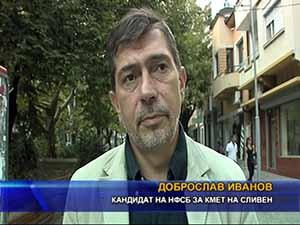 Кандидатът на Нфсб за кмет на Сливен Доброслав Иванов разяснява програмата си сред хората