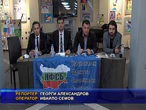 """НФСБ представи програмата си за управление на район """"Приморски"""""""