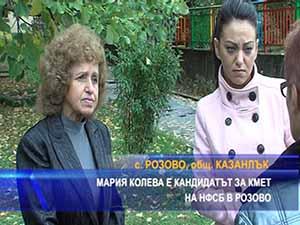 Мария Колева е кандидатът за кмет на НФСБ в Розово