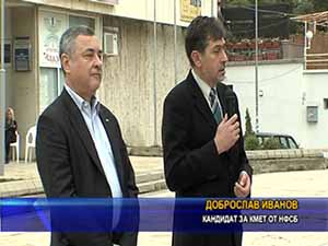 НФСБ ще бъде трета политическа сила в Сливен