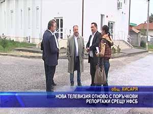 Нова телевизия отново с поръчкови репортажи срещу НФСБ
