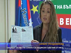 """НФСБ запозна жители на район """"Оборище"""" с програмата си"""