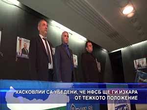 Хасковлии са убедени, че НФСБ ще ги изкара от тежкото положение