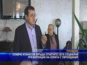 Славчо Атанасов връща отнетите социални преференции на хората с увреждания