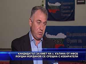 Кандидатът за кмет на с. Кътина от НФСБ Йордан Йорданов се срещна с избиратели