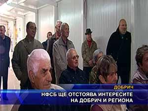 НФСБ ще отстоява интересите на Добрич и региона