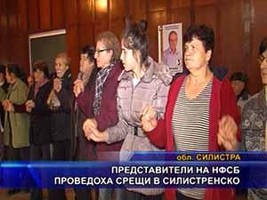 Представители на НФСБ проведоха срещи в Силистренско