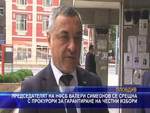 Валери Симеонов се срещна с прокурори за гарантиране на честни избори