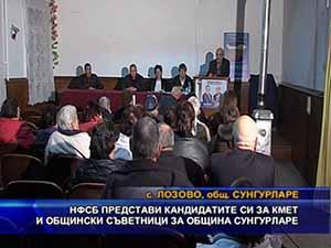 НФСБ представи кандидатите си за кмет и общински съветници за община Сунгурларе