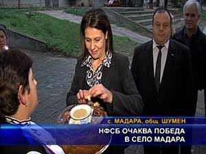 НФСБ очаква победа в село Мадара