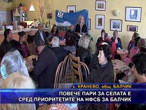 Повече пари за селата е сред приоритетите на НФСБ за Балчик