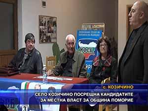 Село Козичино посрещна кандидатите за местна власт за община Поморие