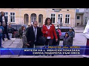 Жители на с. Ивански показаха силна подкрепа към НФСБ