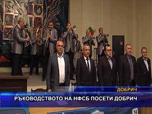 Ръководството на НФСБ посети Добрич