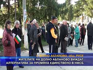 Жителите на Долно Абланово виждат алтернатива за промяна единствено в НФСБ