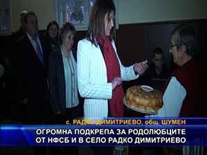 Огромна подкрепа за родолюбците от НФСБ и в село Радко Димитриево