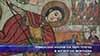 Уникални икони на поп Пунчо в музея на Монтана