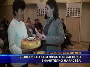 Доверието към НФСБ в Шуменско значително нараства