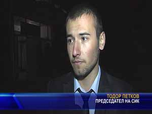 Председател на СИК от НФСБ предотврати разпространение на невалидни бюлетини