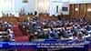 Комисия в парламента ще решава за свалянето на имунитета на Сидеров и Чуколов