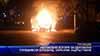 Автомобил изгоря на централен пловдивски булевард, образува задръстване