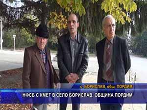 НФСБ с кмет в село Борислав, община Пордим