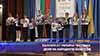 Българи от Украйна нестваха деня на народните будители