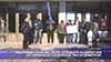 """Работници стачкуват, искат оставката на директора на ученическо общежитие """"Васил Димитров"""""""