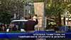 Откриха паметник на таврийските българи в Добрич