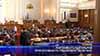 Парламентът отхвърли прогресивното подоходно облагане