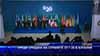 Преди срещата на страните от Г-20 в Анталия