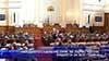 Народното събрание прие на първо четене бюджета за 2016 година