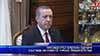 Президентът Ердоган одобри състава на новото турско правителство