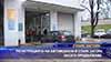 Регистрацията на автомобили в Стара Загора засега продължава