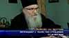 Заплашват с убийство отец Иван от Нови хан