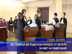 До седмица ще бъде ясен изходът от делото за кмет на Павел баня