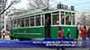 Ретро трамвай или туристически информационен центьр