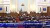 Депутатите отказаха да увеличат парите за БДЖ