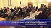 Слаб интерес към проекто бюджета на община Кърджали