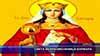 Света великомъченица Варвара