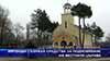Вярващи събраха средства за подновяване на местната църква